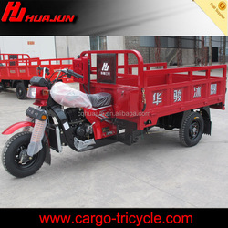 Popular selling tricycle for adults/China Cargo delivery 3 wheel motorcycle