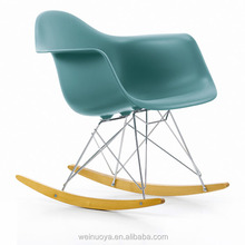 Modern Fashionable fiberglass Rocking Chair with Wooden Base