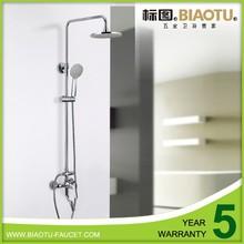 B-0028C showerset shower mixer rain shower and bathtub faucet
