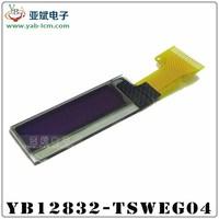 128 * 32 OLED LCD display module