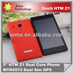 HOT!!! HTM z1-H39LW 5.0inch capacitive touch MTK6572 1.2GHZ dual core 512M RAM + 4GB ROM smart phone