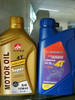 4T Motorcycle oil Lubricants Type 2-stroke motor oil