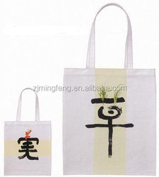 cotton bag/ organza pouch/ mini jute bags wholesale