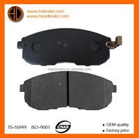 brake pads for nissan tiida 41060-89A90