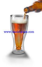 Hopside Draft Soda Tea Mug Novelty Gift