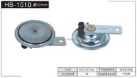 disc horn motorcycle alarm 12V
