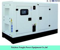 10% discount,125kva/100kw Cheap Engine Diesel Generator