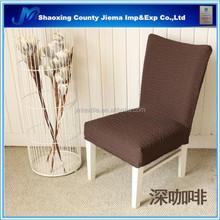 CHAIR0001 hot sale popular style spandex fashion elastic Lycra chair cover chair wedding decoration