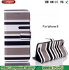 Fashion Design Colourful Stripe Mobile Phone Case Cover for iPhone6,4 Colors Stand Case for iPhone 6