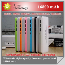 Best selling power bank 16800 mah,16800 mah power bank,16800mah power bank