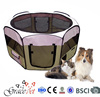 Dog play pen / pet play pen