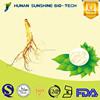 GMP Factory pharmaceutical grade 100% Natural Anti-fatigue korean ginseng extract gold