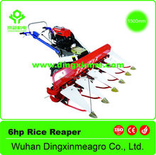 1500mm rice reaper / agricultural reaper / rice reaper harvester