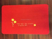 TPR backing mat