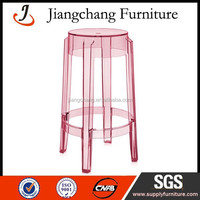 Luxury High Quality Crystal Ghost Stool JC-BS07
