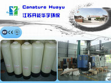 Canature Huayu CE NSF listed fiber glass water tank 200 liter