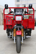150CC,200CC,250CC Chinese adult tricycle