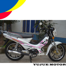 Cheap 70cc Cub Motorcycle/FORZA110 Motorcycle With high quality