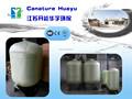 Pe revestimiento FRP tanque alta presión para agua suavizante de telas / 2015 Canature HuaYu / resina hogar ablandador de agua / resina de intercambio catiónico