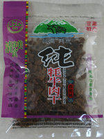 hahal dry beef with high quality