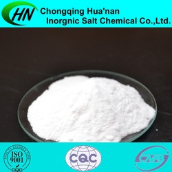 White crystallize powder C2O4Sr(814-95-9) used in the fireworks