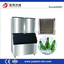 big ice cube maker commercial used with famous compressor