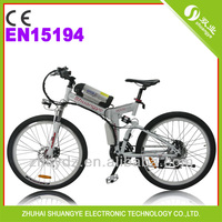 "2014 new off road 26""folding electric mountain bike"