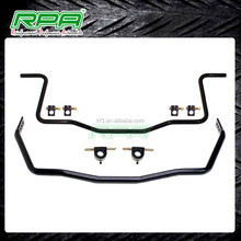 Front Rear Sway Bar Kit for Mustang 2005-11