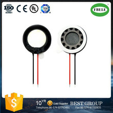 FBS1843 China popular n18mm 8Ohm cheaper dynamic speaker with wire (FBELE)