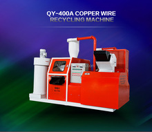 Aluminium Wire and Copper Wire Recycling Machine with Factory Price