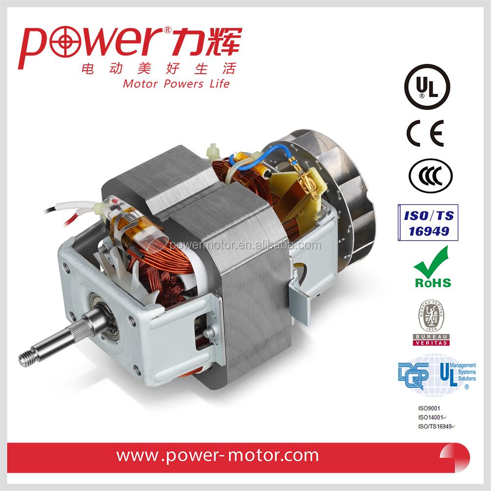 120v 60h Ac Motor For Chopper Mixer Grinder Buy Chopper
