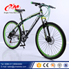2015 Best selling products from China MTB bikes for men/26 inch boy adult bike/men mountain bikes