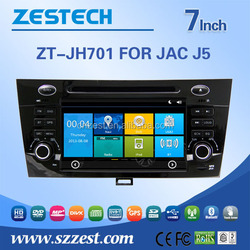 7 inch car dvd player with gps for JAC J5 car player gps navi bluetooth radio rds dvd vcd