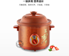 home clay ceramic aluminum PP plastic electric slow cooker