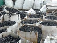 EPDM vulcanized black recycled plastic scraps