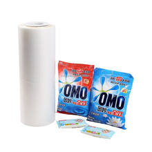 JC detergent powder multilayer packaging film/bags,holographic rainbow film foil