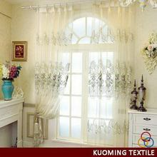 Low price most popular fancy hotel luxury embroidery curtains