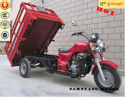three wheel motorcycle,200cc cargo tricycle,3 wheel motorcycle ,tricycle for sale,tuk tuk