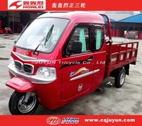 Chinese Tricycle with cargo box/LIFAN water cooling engine tricycle made in China HL250ZH-C05