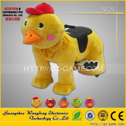 walking animal supplier/battery electric cars for kids in China