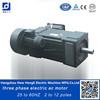 made in China samll fan three phase electrical ac motor