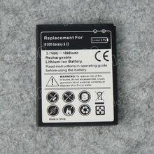 gb t18287-2000 battery EB-F1A2GBU battery for Samsung S2 i9000