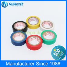 YouRiJiu brand insulation electrical tape