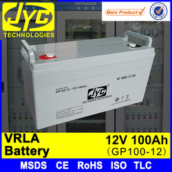 big capacity 12v 100ah all kinds of dry battery for ups