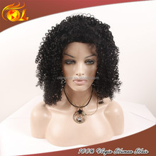 Kinky Curl Sexy Lady Preferred 18'' 1# Brazilian Full Lace Wig For Black Women