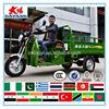Chongqing Russia 250cc300cc bajaj 300cc passenger tricycles with best price