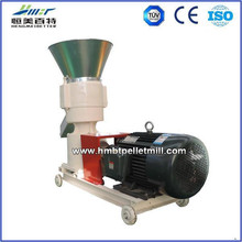mini pellet mill China supplier small dog feed pellet mill home used for sale
