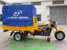 Africa cheap 3 wheel cargo motorcycle made in China