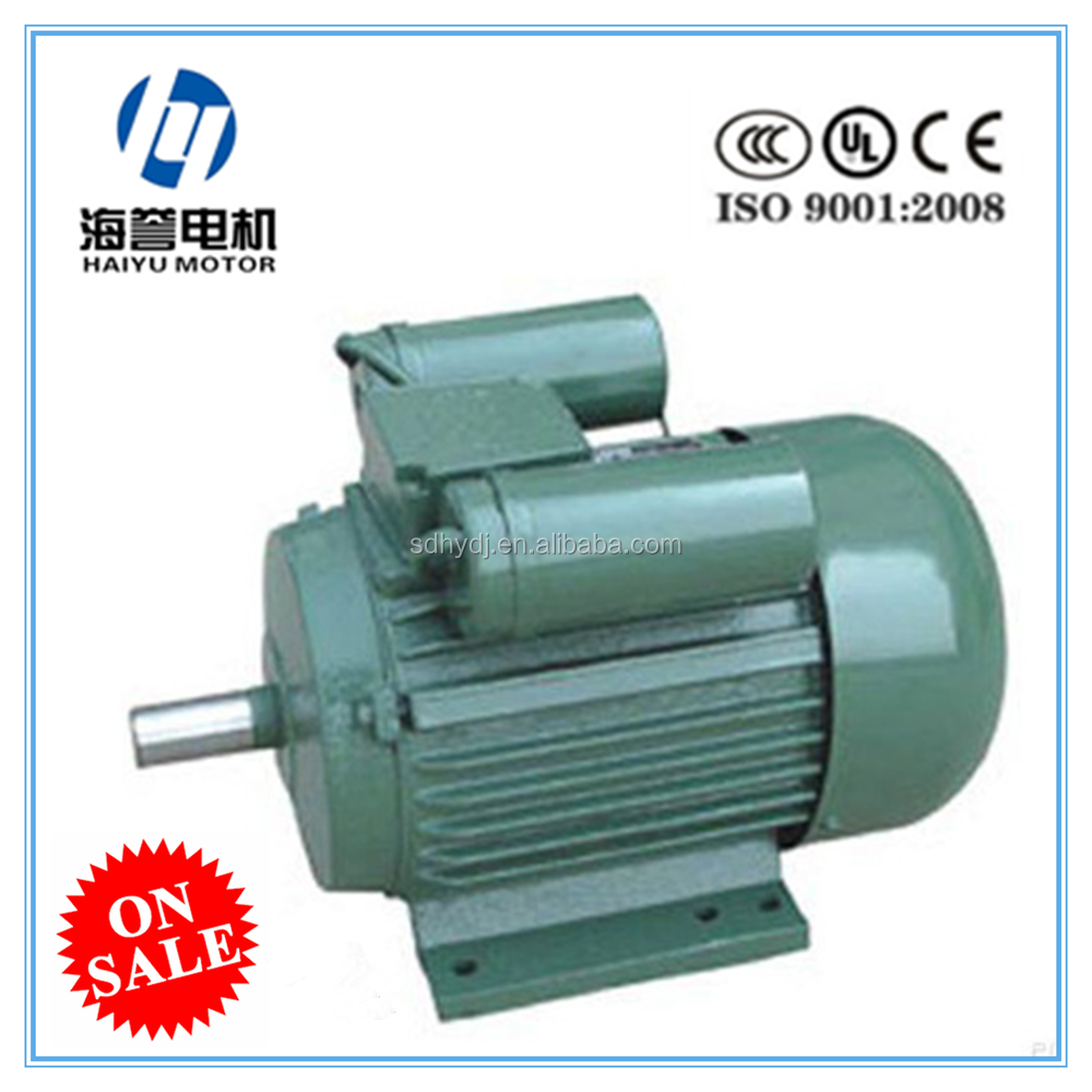 Applications of single phase squirrel cage induction motor - Single ...