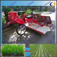 Promotion price rice plantation machine for sale